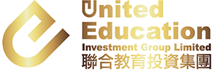聯合教育投資集團有限公司
